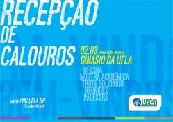 recepcao-calouros-ufla201501-site