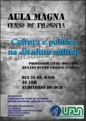 aula magna de filosofia (2)
