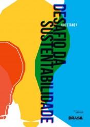 capa da Coletânea Desafio da Sustentabilidade
